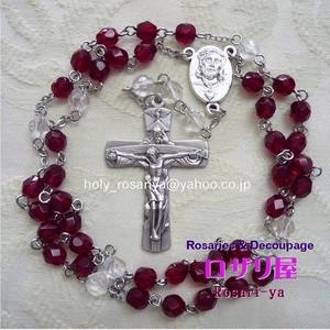 キリストの御血のロザリオ