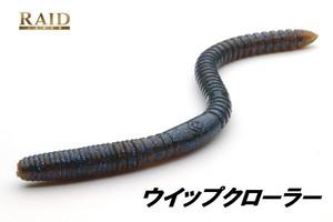 RAID JAPAN /ウィップクローラー