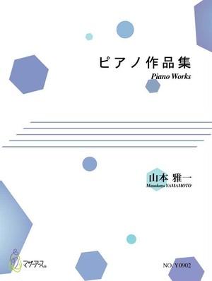 Y0902 Piano Works(Piano solo/M. YAMAOTO /Full Score)