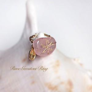 Rune Rose Quartz Ring_Love