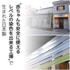 ◆2020秋冬新作 / 数量限定カラー◆ irodori SUMMER 2色セット(留紺&浅紫)