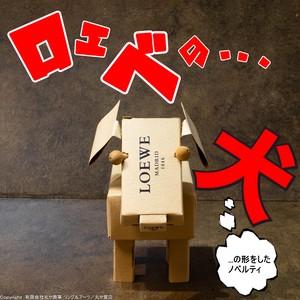 ロエベ:2010シーズンノベルティ犬(dog)型ペーパーオブジェ&メモ帳/LOEWE