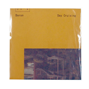 Doron - Day Cruising (MIX CD)