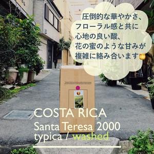 COSTA RICA  [typica] -中浅煎- 100g