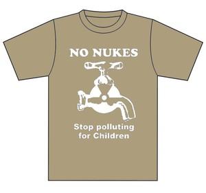 【在庫分のみ】No Nukes蛇口Tee ブロンズ