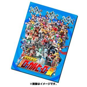 2020日本ローカルヒーロー祭ショッピングバッグ(HYGA-49)