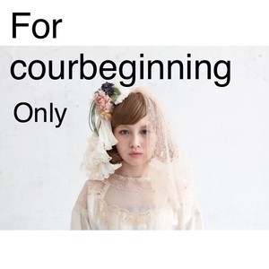 For courbeginning