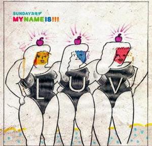 Sundayカミデ CD「MYNAME IS!!!」