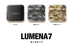 LUMENA ルーメナ / ルーメナー 7