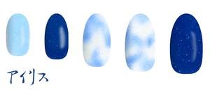DOREHAL ornatio アイリス ドレハル 定形外で送料無料(日時指定不可) 貼るだけ簡単ネイルシール ジェルネイル風 貼るネイル ネイルラップ マニキュアシール p-004