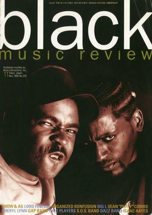 ブラック・ミュージック・リヴュー 1995年11月号 No.207