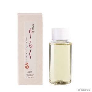 竹彩香 りらく 交換用香料