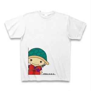 かめまるTシャツ(ひょっこり)