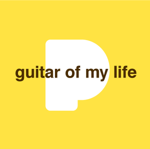 guitar of my life