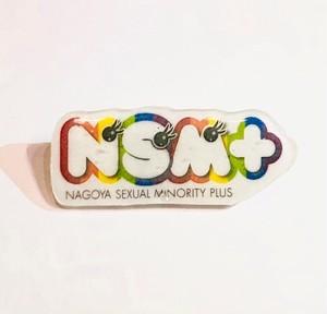 【NSM+】NSM+バッチ