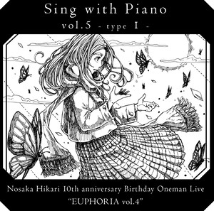 【LIVE CD】「Sing with Piano vol.5 -type Ⅰ-」