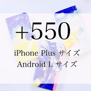 iPhone Plus / XR / XR Max / Android L専用ページ