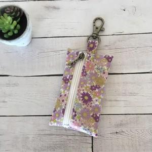 リール付き!ランドセル用キーケース ラミネートラベンダー系小花ガーデン