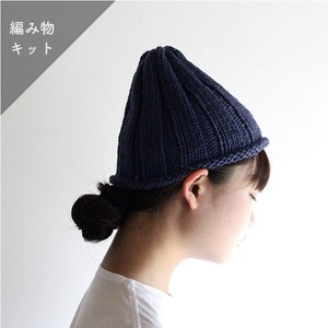 【編み物キット】コットンリブ編みニット帽子(糸:No.13)