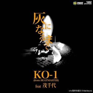 KO-1(FROM BEATMASTER) : 灰になるまで / 限界を超えろ【Record】