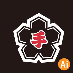 大手町のだんじり町紋aiデータ