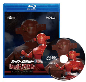 Blu-ray スーパーロボットレッドバロンVol.1(1話~4話収録)