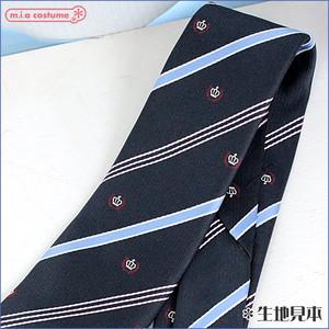 スクールネクタイ単品 紋章 色:紺
