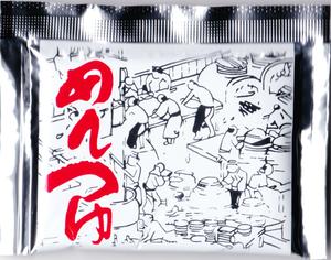 めんつゆ(1人前/15ml)