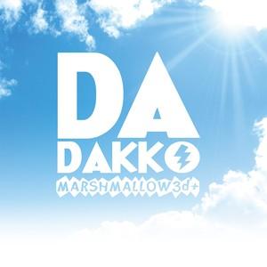 【マシュマロ3d+】シングル「DA DAKKO」
