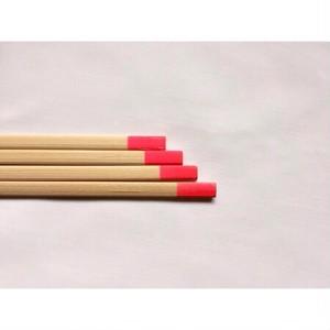 竹のスペア PLUS /theGIANT天蓋用