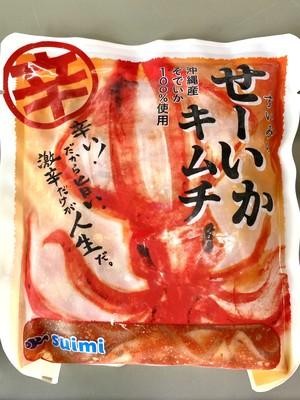 (冷凍)せーいかキムチ250g