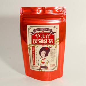 【日本紅茶発祥の味】藤本製茶の復刻紅茶