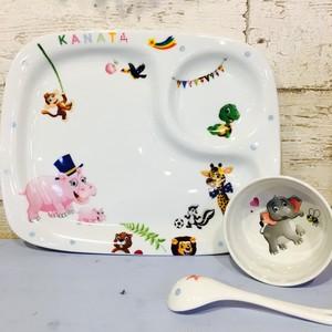 出産祝いに大人気! セミオーダー かわいいアニマルランチプレート 小鉢とスプーン付き