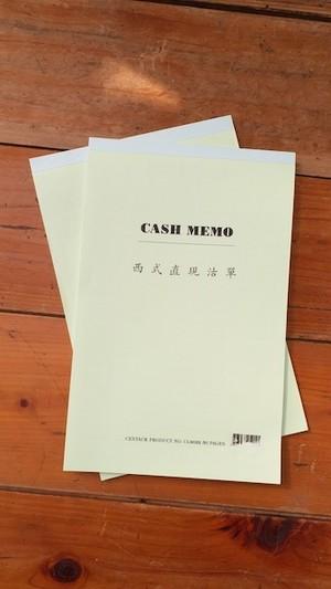 香港の納品書