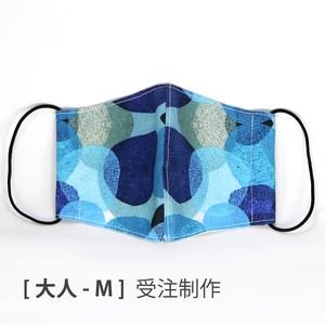 受注制作 [ 布マスク|大人-M ] OZ-tone_01