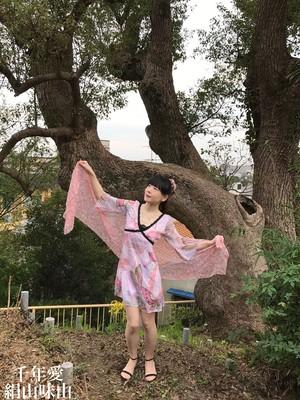 絹山味由(きぬやまみゆ)「千年愛」オリジナル楽曲歌
