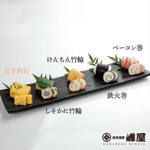 料理蒲鉾 玉子岩石