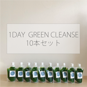 【NEW!】1day Green Cleanse 200ml×10本セット<冷凍>