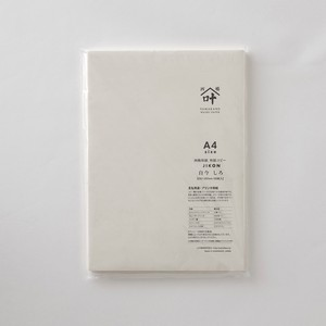 和紙コピーA4 自今 しろ 100枚入