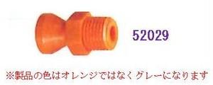 """52029 耐酸性クーラントホース1/4"""" 1/4""""PTコネクター"""