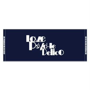 2015 TOUR LIVE TOWEL