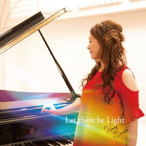 CD Let there be Light  齋藤直江