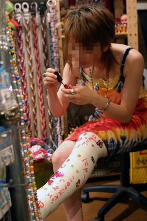 Pinky LLC hide face  178sheet /枚 down load  800yen/円