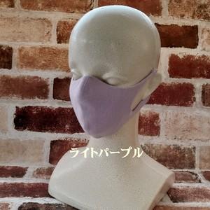 当日発送!!咳エチケットだけじゃない!!紫外線対策として保湿マスクして~色々使えるシルクマスク