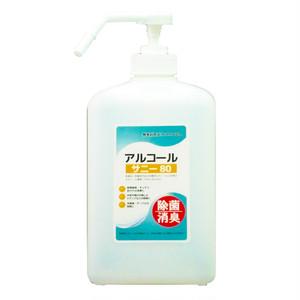 【アルコール サニー80用】手動ポンプ付き空ボトル(1000ml)[960002]
