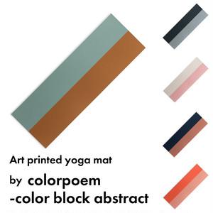 アートプリント ヨガマット -by カラーpoem-カラー block abstract【受注オーダー制: 8月中旬入荷分 受付中】
