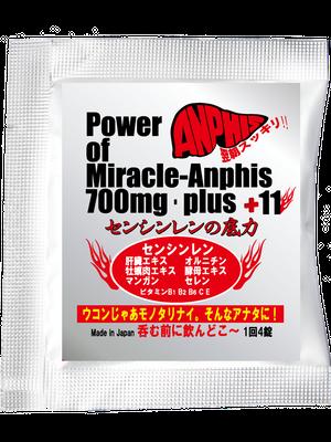 【特別価格】ミラクルアンフィス(4錠入)10包