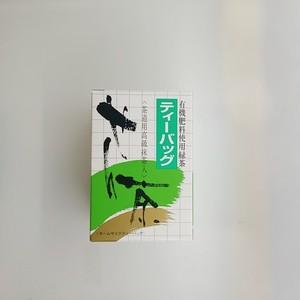 せん茶ティーバッグ 5g×14袋