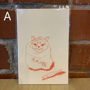 トケ  ポストカード (印刷)
