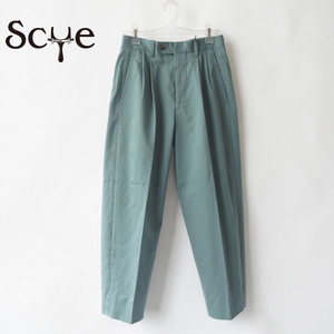 SCYE/サイ・ Cotton Twill Pleated Wide Tapered Trousers